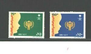INTERNATIONAL CHILDREN DAY 1991, MNH. As per scan