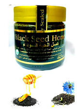 Pure Black Seed Mountain Honey + Ginger & Bee Pollen 250g Kalonji Nigella Sativa