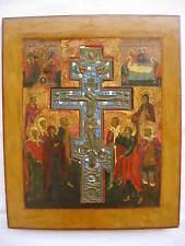 """Russische Antike Ikone """"Kreuzigung"""" aus dem 19 Jh.Russland. MIT EXPERTIESE!"""