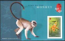 Hong Kong 2004 YO Monkey/Animals/Nature/Greetings/Lunar Zodiac imperf m/s n17644