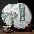 Old Pu'erh Tea 357g Menghai Alte Bäume Puerh Tee Yunnan Roher Puer Grünteekuchen
