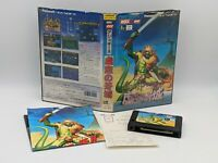 Ashguine Story 3 MSX MSX2 Game Cartridge, Manual and Boxed - SW-M002