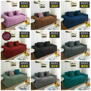 1/2/3/4 Seats Waterproof Sofa Cover Couch Covers Elastic Slipcovers