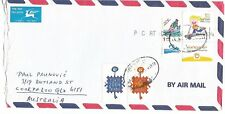 2004 Holon - Israel Postmarks [Registered Post] Cover to Coorparoo Qld