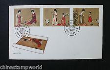 China cover FDC,dated24/3/1984 Beijing postmark, T89 full set