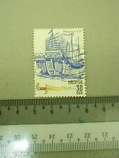 Malaysia 30 sen Stamp Millennium 8/20 Ship Art