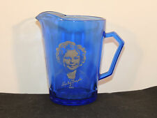 Shirley Temple Blue Glass Creamer over 4 inches tall  (8078)