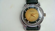 Russian USSR 1MCHZ KIROVA Kirovskie 17j Mens Wrist Watch 1950's.Silvered