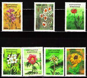 Kyrgyzstan 1994 Sc33-9 Mi29-35A 7v mnh Flowers