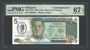 Philippines 5 Piso 1990 P178a Commemorative Uncirculated Grade 67