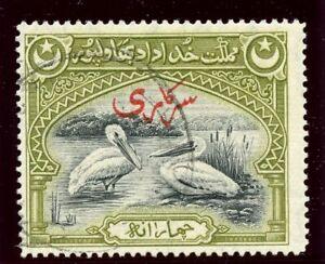 Pakistan-Bahawalpur 1945 Official 4a black & olive-green VFU. SG O4. Sc O4.
