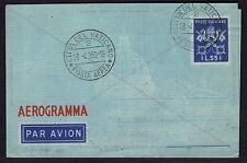 VATICANO 1950 Aerogramma 2C 55L ANNULLATO (ZUD)