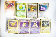 Pokemon 'Pocket Monster' Card Holo Bundle Joblot Base set (Japanese) TCG, VGC