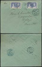 Royalty Used George VI (1936-1952) British Covers Stamps