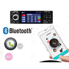 """4.1 """"Autoradio 1 DIN Stereo MP3 MP5 Videoplayer Bluetooth mit Fernbedienung DE W"""