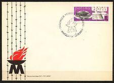 POLAND 1969 FDC SC#1684 MEMORIAL MAJDANEK CONC. CAMP