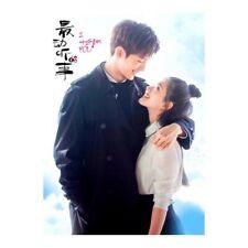I Hear You (Chinese Drama 2019) Eng Sub