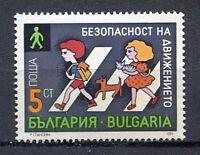 37819) BULGARIA 1989 MNH** Traffic Safety 1v Scott# 3507