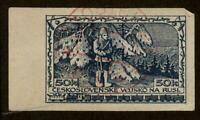 Czech Legion in Russia 1919 Unissued Imperf Stamp 93552