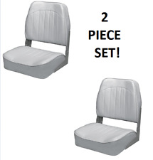 Folding Boat Seats 2-PC Boat Fishing Pontoon Set LIGHT GRAY Embossed Vinyl Wise