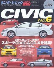Hyper Rev #139 HONDA CIVIC #6 Tuning & Dress Up Guide Mechanical Book