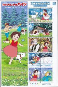 (ja038) Japan 2013 Animation hero and heroine No.19, Heidi MNH