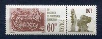 35814) Poland 1971 MNH Silesian Insurrectionists 1v Label