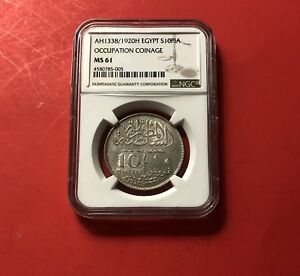 EGYPT-UNC 10 PIASTRES 1920H ,GRADED BY NGC MS61..RARE...GOOD OPPORTUNITY.