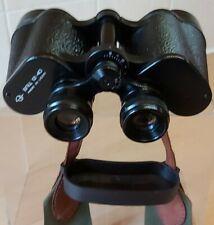 Zomz БПЦ 12x40 Binoculars, 6NU, 1976, Made in USSR CCCP superb