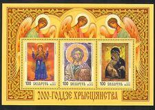 Belarus 2000 Religion/Art/Paintings/Virgin/Icons/Christianity 3v m/s (n33808)