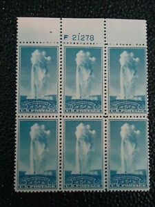 US Stamps-SC# 744 - Plate Block - Old Faithful -  5 Cent - MNH - CV $11