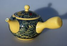 Fine China Kung Fu(Gong Fu) Teapot 350 ml(12 oz) Relief Golden Dragon on Blue