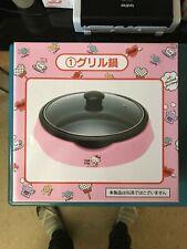 Sanrio Hello Kitty Pink Cooking Electrical Pot Kuji Bandai Japan Limited Rare