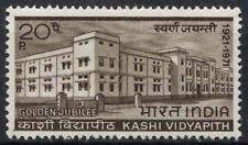 India 1971 SG#632 Kash Vidyapith University MNH #D23434