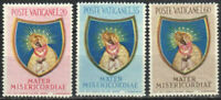 Vatican City Stamp - Madonna of the Gate of Dawn Stamp - NH
