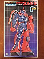 Bandai 1998 1/72 Scale MS-06S Char Zaku Mechanics Plastic Model Kit (Vintage)