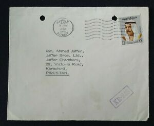 1972 KUWAIT TO PAKISTAN COVER WITH PAK INDIA WAR CENSOR CANCEL KR-248 RARE