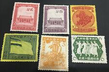 Amanchukuo China stamps 1942 Sc#142-147 mostly Mnh Vf 10th anniversary