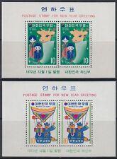 Korea-Süd 1972 ** Bl.357/58 (856) Chinesisches Neujahr Chinese New Year [st0792]