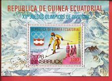 Äquatorialguinea Afrika Kajak Einer Olympische Spiele Montreal 1976 Block 210 Äquatorialguinea