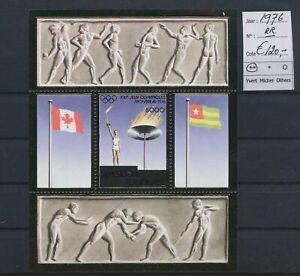 LO17131 Togo 1976 gold foil sports olympics good sheet MNH cv 120 EUR