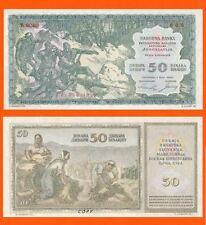 Yugoslavia 50 Dinara 1950.  UNC - Reproductions