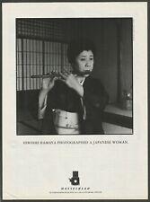 HASSELBLAD camera- Hiroshi Hamaya photographed a Japanese woman-1989 Print Ad