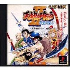 Tenchi wo Kurau 2  Capcom Playstation PS Import Japan