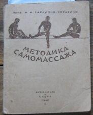 Book Dumbbell Exercises Gymnastics Sport Russian bodybuilding 1946 Self-massage