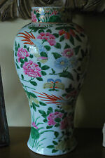 Antique Chinese Famille Rose Vase with Butterflies and Birds    #6008