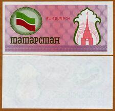 Tatarstan, (100 rubles), P-5b, UNC