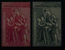 Syria 1959 SG#687-8 Mothers Day MNH Set #D33870
