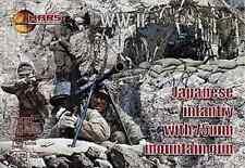 MARS 72022 1/72 WWII Japanese Infantry (40) w/75mm Mountain Guns (4)