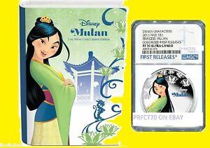 2016 Niue 1 Oz Colorized Disney Princess Mulan NGC PF70 First Release mint box